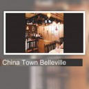 China Town Belleville